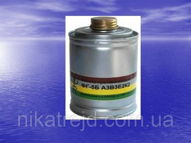 Фильтр противогазовый  малого габарита А3В3Е2К2Р3