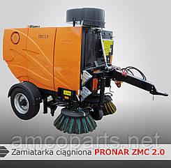 Причіпна вакуумна підмітально-прибиральна машина ZMC 2.0