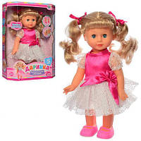 Функциональная интерактивная кукла Даринка   М 3883
