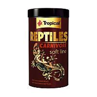 """Корм для м'ясоїдних і всеїдних рептилій """"Carnivore Soft"""" (250ml/65g) Tropical™"""