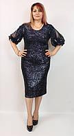 Женское нарядное платье Ginzaro Турция рр 50-56