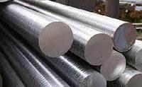Круг стальной от 10 до 750 мм, порезка
