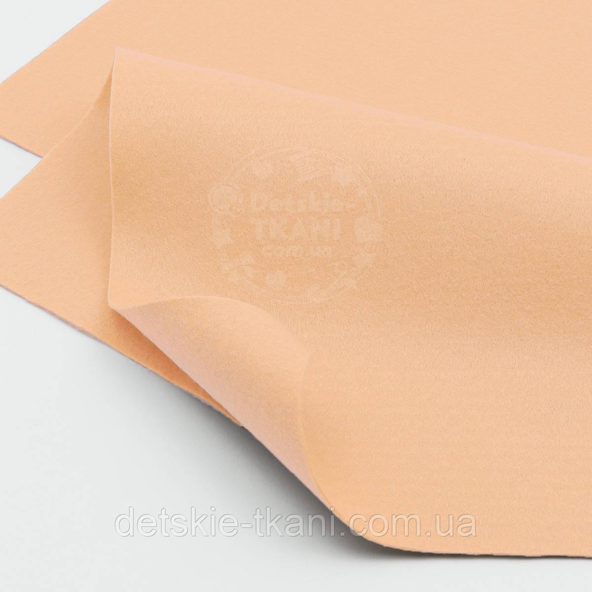 Лоскут фетра персикового цвета 19*20 см (ФМ-4)