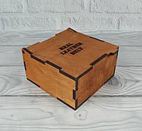 Деревянная подарочная коробочка для ремня
