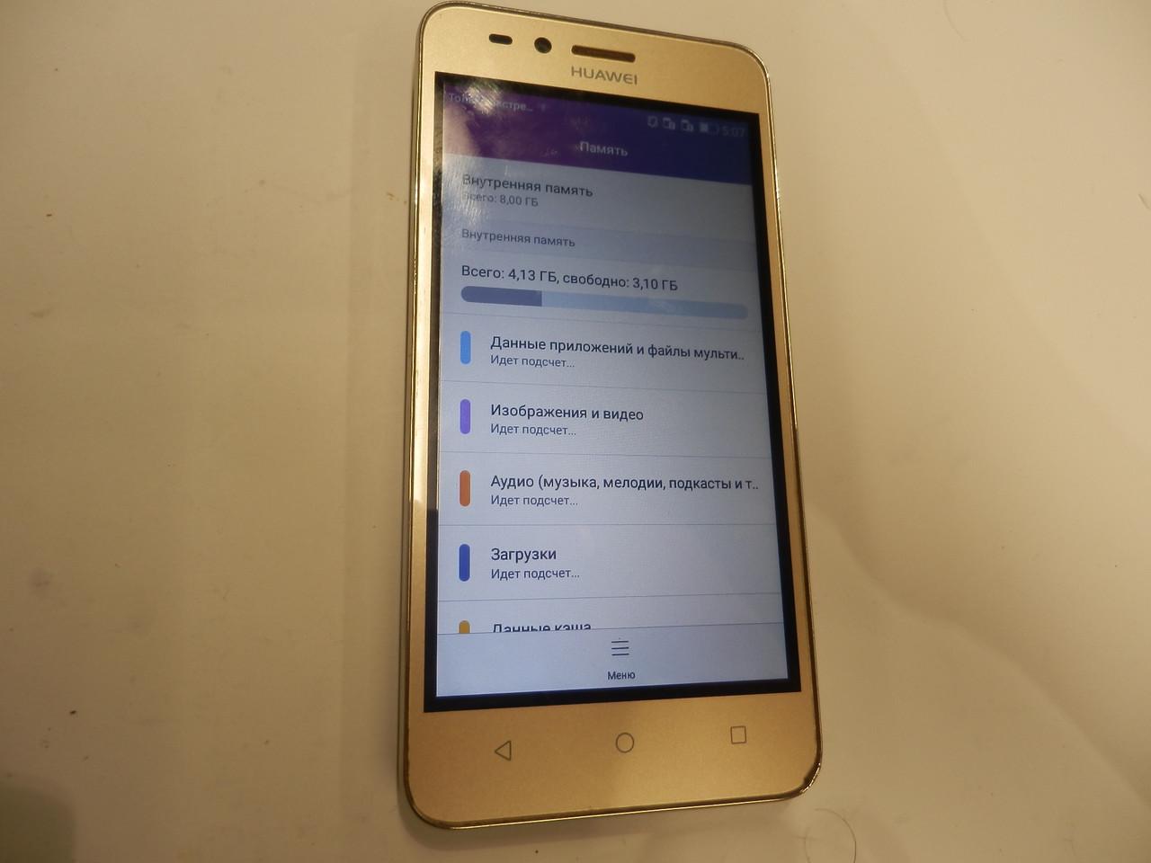 Мобильный телефон Huawei Y3 LUA-U22 192ВР