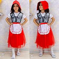 Красная шапочка Карнавальный костюм Для девочки