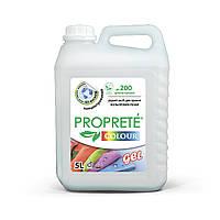 Рідкий засіб для прання Proprete Colour, 5 л