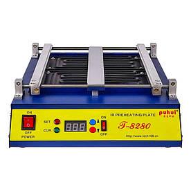 Преднагреватель PUHUI T-8280 (инфракрасный, большой, керамический, размеры рабочей поверхности 280X270мм)