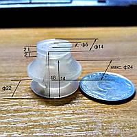 Вакуумная присоска ф24мм для упаковки из силиконовой резины
