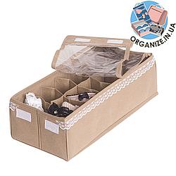 Органайзер с квадратными ячейками и крышкой 17*35*10 см ORGANIZE (бежевый)