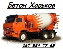 Керамзитобетон миксеры купить бетон московская область цены