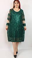 Женское нарядное платье свободного кроя Pompadur Турция рр 54-62