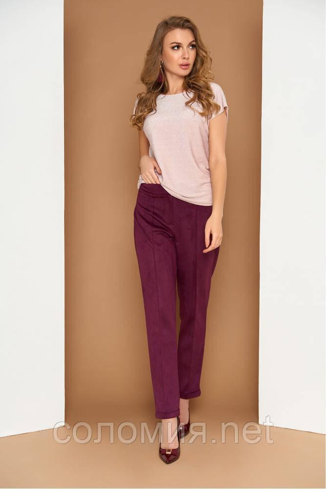 Ультрамодные замшевые Зауженные брюки 44-54р