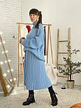 Женский свитер объемной вязки под горло (в расцветках), фото 8