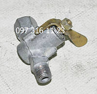 Кран топливного бака ПП-6