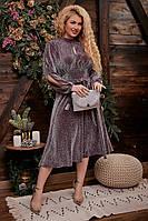 """Нарядное приталенное платье-миди """"Serafina"""" с люрексом (большие размеры)"""