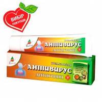 Антивирус - антигрипп  крем-бальзам 40мл