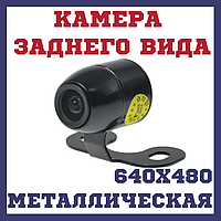 Камера заднего вида  CYCLONE RC-31 Камера на авто Лучшая камера парктроник