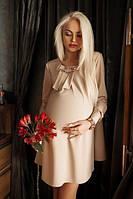 Свободное платье для беременных