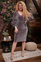 """Нарядное облегающее платье-миди """"Susanna"""" с люрексом (большие размеры), фото 3"""