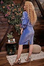 """Нарядное облегающее платье-миди """"Susanna"""" с люрексом (большие размеры), фото 2"""