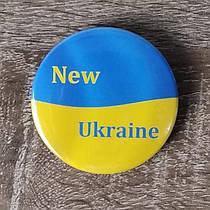 Значок патриотический. New Ukraine