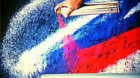 Краска Montana Насыщенно голубой