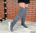 Зимние женские ботфорты серого цвета, натуральная замша 36 37 ПОСЛЕДНИЕ РАЗМЕРЫ, фото 3
