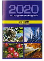 Календарь перекидной 2020 2104/Buromax