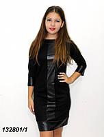 Платье с кожаными вставками,черное 42 44 46
