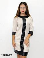 Платье с кожаными вставками,молочный цвет 42 44 46