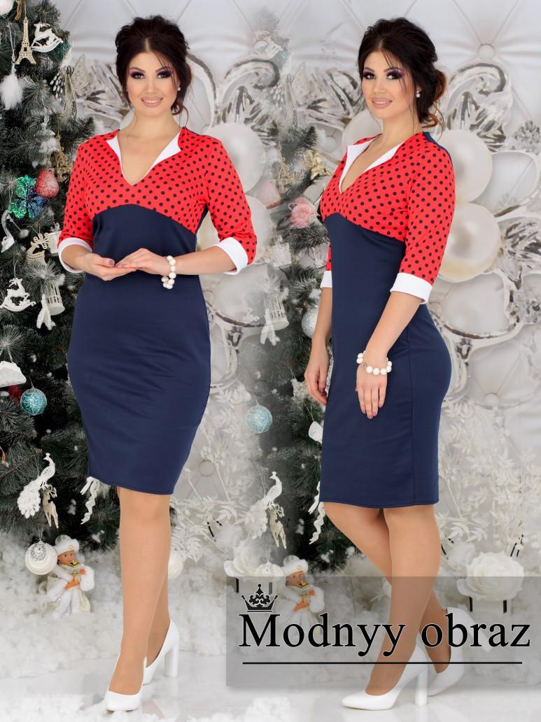 Красивое женское силуэтное платье из французского трикотажа  48-50,52-54