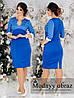 Красивое женское силуэтное платье из французского трикотажа  48-50,52-54, фото 4