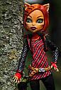 Кукла Monster High Торалей Страйп (Toralei Stripe) с тигренком базовая Монстер Хай Школа монстров, фото 5