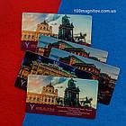 Магнитные визитки, производство магнитов 90х50 мм, фото 4