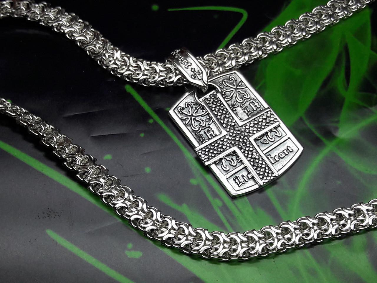 Серебряная цепочка с жетоном
