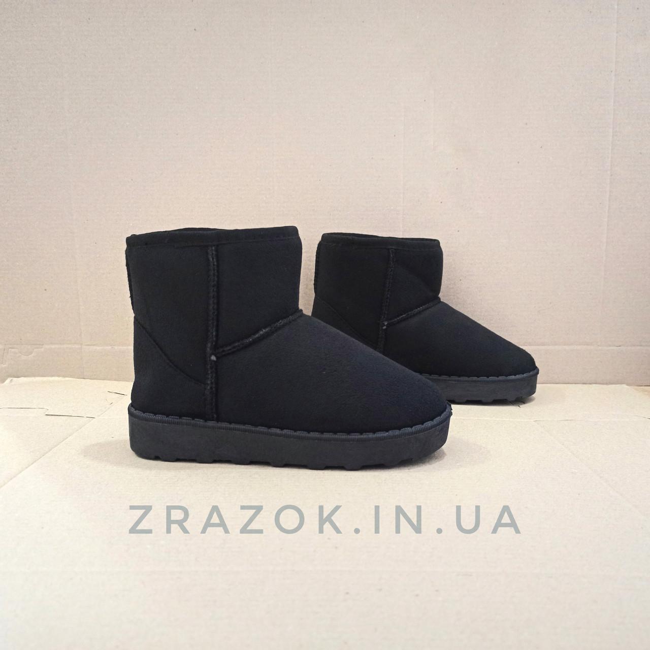 Замшеві уггі UGG дитячі теплі черевички уггі дитячі чобітки чорні 32, 33, 35, розмір