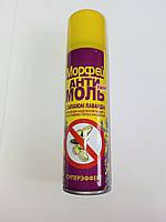 Аэрозоль Морфей АнтиМоль с запахом лаванды 150мл