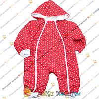 Тёплый спальник для девочек Возраст: 6- 9 месяцев (3653)