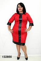 Платье с кожаными вставками.красное 48,50,52,54,56