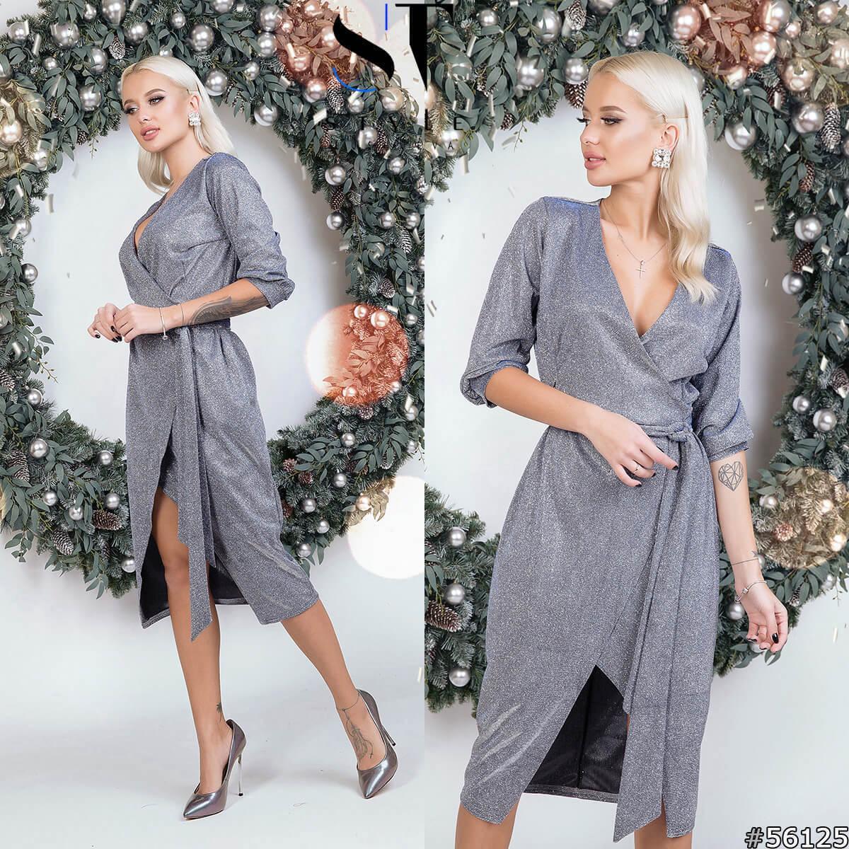 Платье 56125 1(42-44)