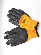 Перчатки рабочие утепленные нитрил