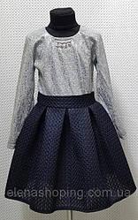 Яркое стильное платье Миранда (р.42) рост 152