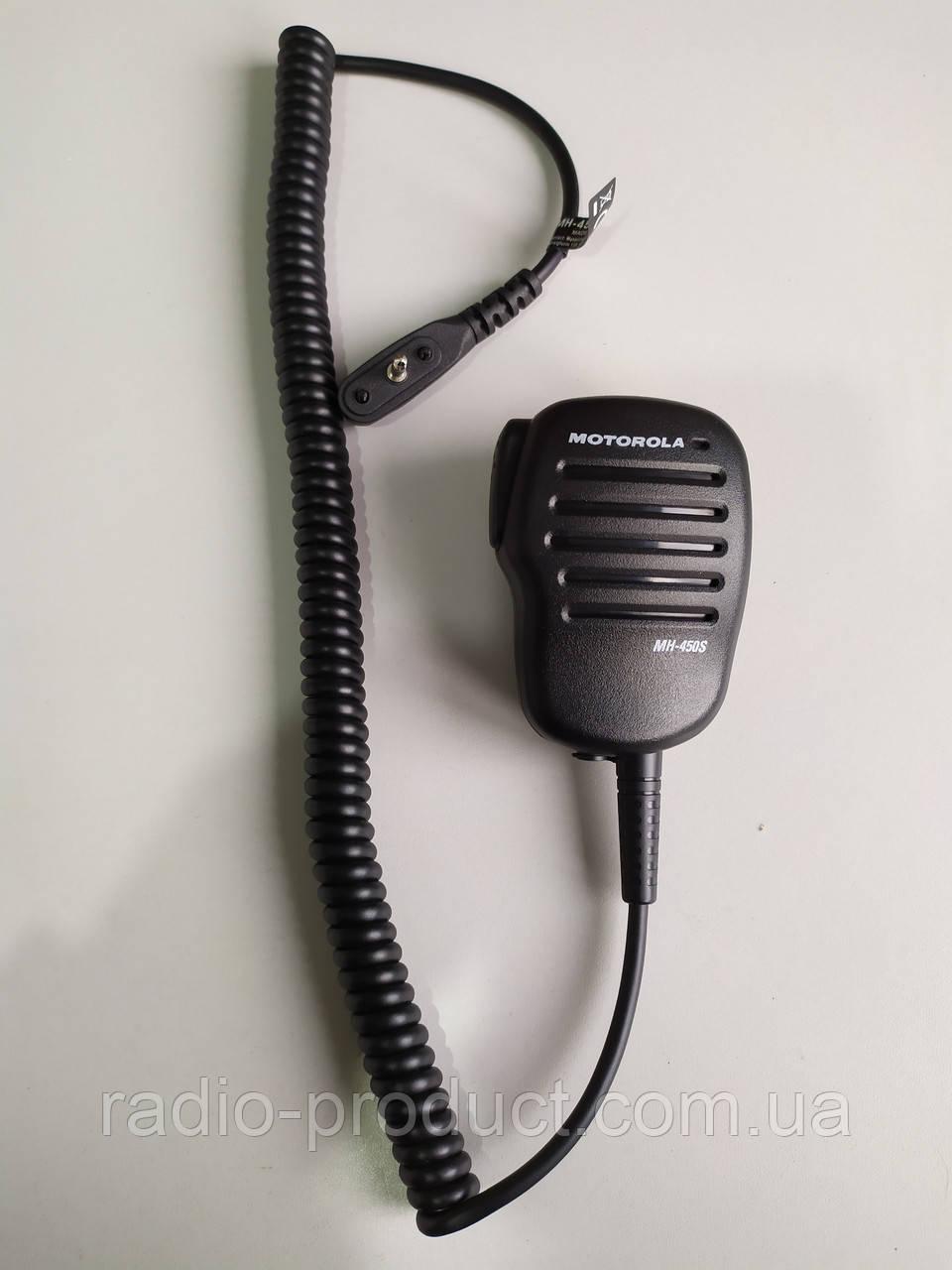 Speaker Micr For Vertex VX231 VX261 EVX261 VX264 VX354 VX454 VX459 Portable