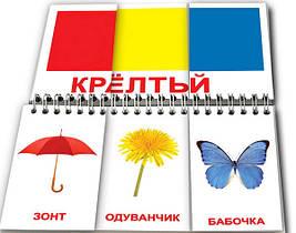 Книга-пазл «Цвета»