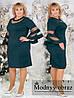 Красивое женское силуэтное платье со вставками сетки рукав воланом 56-58, 60-62, фото 3