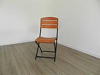 Стул складной для кафе Микс-Лайн  Тик(рыжий)