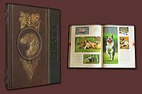 Книга кожаная. Собака