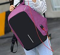 Лучший аналог Бобби. Сиреневый Городской рюкзак реплика Bobby антивор с USB.  162Р 100% качество.