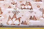 """Ткань новогодняя """"Трио скандинавских гномов"""" коричневые на бежевом, плотность 135 г/м2, №2549, фото 4"""